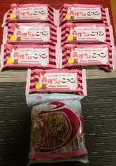 現品限り静岡限定レアバレンタイン義理ちょこっこ+うなぎパイミニ詰め合せ