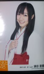 SKE48「巫女衣装写真 2011」須田亜香里 5枚セット