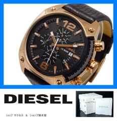 新品 即買い■ディーゼル DIESEL クロノ 腕時計 DZ4297★