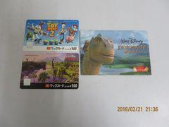 マックカード 500円×2枚 ダイナソー トイ・ストーリー