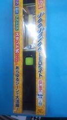 LEDヘッカドランプHapyson単4型 リチュム付き!