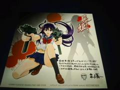 屍姫複製ミニ色紙非売品Sランク