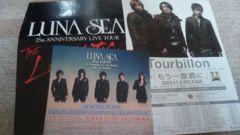 送料半額♪LUNASEAのliveビラ&live本レア年代物ヽ(´▽`)/♪