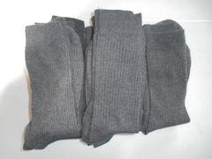 靴下 ソックス 20-22cm チャコールグレー 12足セット 中古品