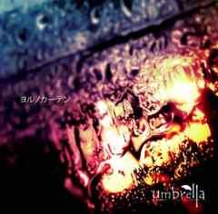 ◆umbrella 【ヨルノカーテン】 CD 新品 特典付き