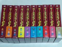 [DVD]ゲームセンターCX BOX1〜10セット 有野晋哉(よゐこ)