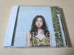 高杉さと美CD「garden」(映画「西遊記」イメージソング他)●