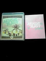 嵐 BLAST in Hawaii Blu-ray Disc 2枚組 櫻井翔 松本潤 美品即決