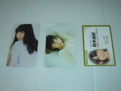 AKB48 NGT48 NMB48 柏木由紀 カード 3枚セット 中古品