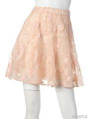 フレイアイディー FRAY I.D ◆新品タグ付き◆ カットジャガードレーススカート ♪