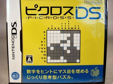 ●DS・新品●ピクロスDS★