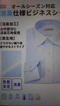 Mサイズ!衿消臭芯地使用汚れ目立ちにくい!形態安定!長袖ワイシャツ!
