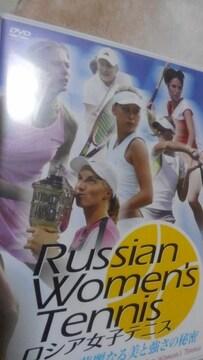 ロシア女子テニス 華麗なる 美 と強さの秘密
