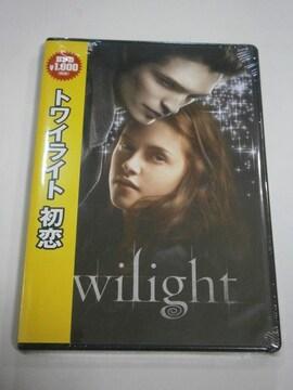DVD新品 トワイライト 初恋 管理・ハピ885