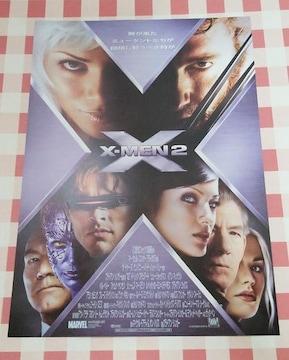『X-MEN2』チラシ