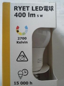 IKEA(イケア) RYET LED電球 400lm 5W[形名:RYET LED1625G5] 1個