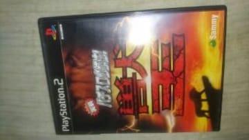 PS2 獣王
