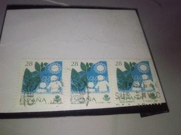 使用済み外国切手ペーパーオフ