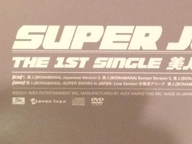 超レア!☆SUPER JUNIOR/1stシングル!美人☆初回盤/CD+DVD/超美品 < タレントグッズの