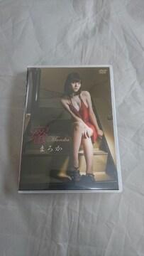 美品:まろか:DVD/密