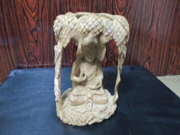 香木】 仏教美術 木彫り 仏像 釈迦如来座像 木像 高さ 約17cm