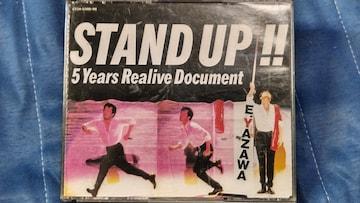 矢沢永吉 STAND UP!! 2枚組ライブCD