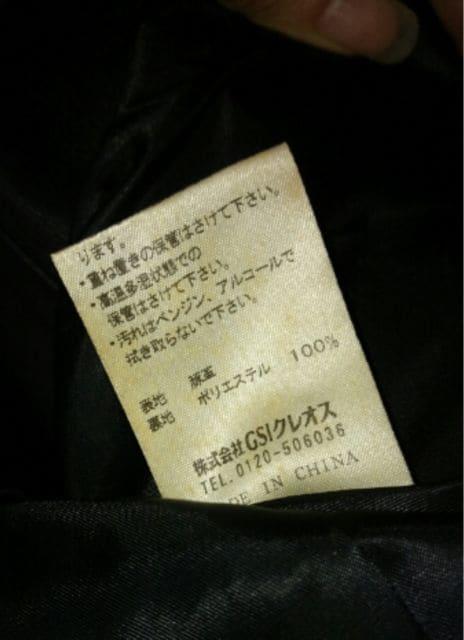 美品◆MORGAN/モルガン◆豚革レザージャケット◆定価49000円 < ブランドの