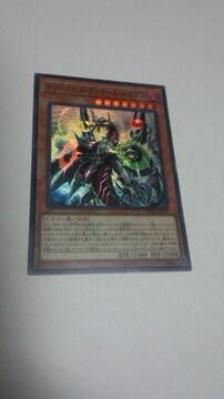 遊戯王 DP23版 オッドアイズ・ウィザード・ドラゴン(スーパー)