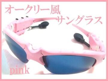 オークリー風256MBMP3プレーヤーサングラス ピンク