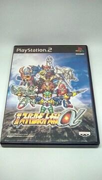 PS2 第2次 スーパーロボット大戦α / プレイステーション2 シミュレーションRPG スパロボ