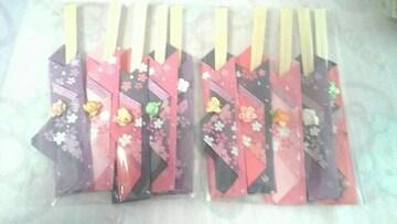 タ・送込 新品☆ハンドメイド 割り箸の袋&割り箸10本入
