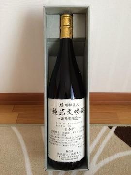 ★【残1本】限定酒/南部美人/純米大吟醸1.8L★