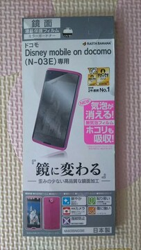 Disney Mobile on docomo Nー03E 専用 液晶保護フィルム