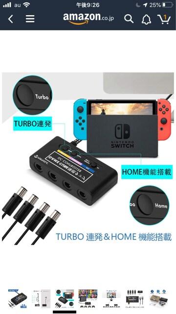 ゲーム キューブ コントローラー 接続 タップ