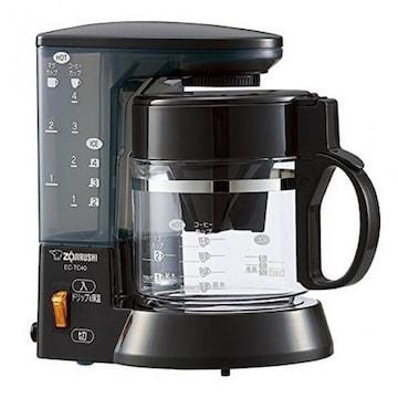 ★朝食に美味しい1杯★ 象印 コーヒーメーカー 4杯用