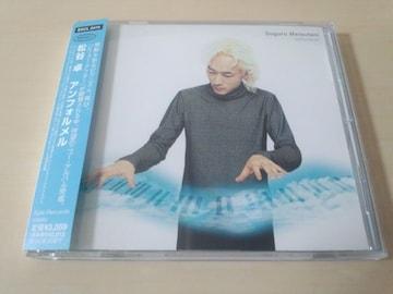 松谷卓CD「アンフォルメルinformel」(スーパーJチャンネル)●