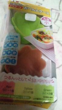 新品お弁当シリコンケース丸型小四個組レンジ