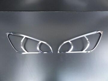 BMW クロームメッキヘッドライトリング ランプリム  X1 E84