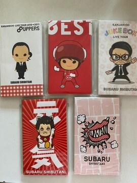 関ジャニ∞ ポチ袋5種