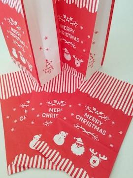 用途いろいろ角底紙袋★メリーオーナメント3枚☆キュートクリスマス