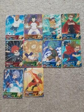 イナズマイレブンAC☆第0弾〜AS第1弾『10枚まとめ売り』
