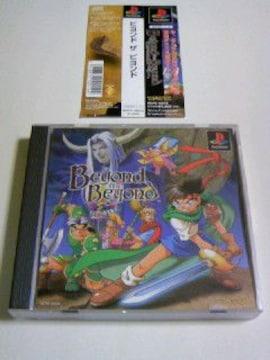 即決 PS ビヨンドザビヨンド/ RPG ロールプレイングゲーム Beyond The Beyond