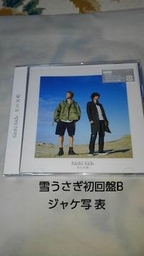送料込み!美品!帯付き!KinKi 光の気配初回盤B CD+DVD