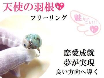 羽根の半球リング★夢が実現・インスピレーション★スリーストーン/パワーストーン/占