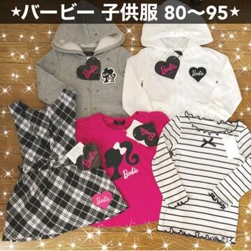半額 新品 子供服バービー チェック柄ワンピ夏服Tシャツ80 90 95