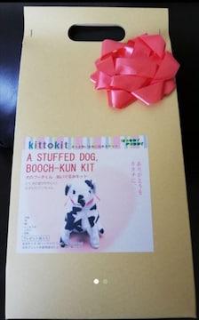 未使用品 犬のブーチくん ぬいぐるみキッド
