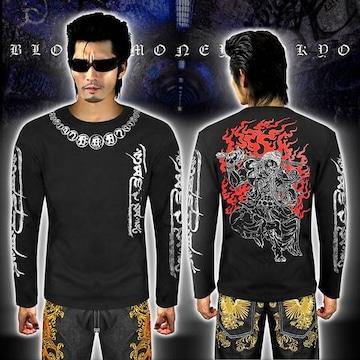 送料無料ヤクザヤンキーオラオラ系長袖ロンTシャツ服/不動明王和柄16029黒銀-M