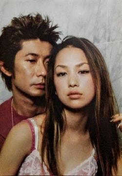 中島美嘉雑誌切り抜き 送料無料