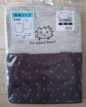 80★ELFINDOLL★綿100%長袖シャツ★2枚セット★新品
