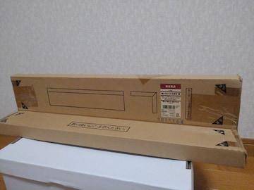 新品★無印良品★壁に付けられる家具★定価1900円★ブラウン
